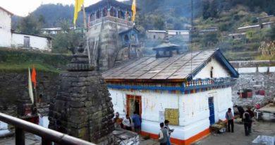 त्रियुगीनारायण मंदिर