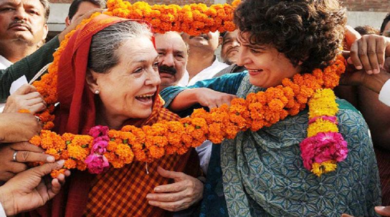 sonia gandhi and priyanka gandhi visit in raebareli