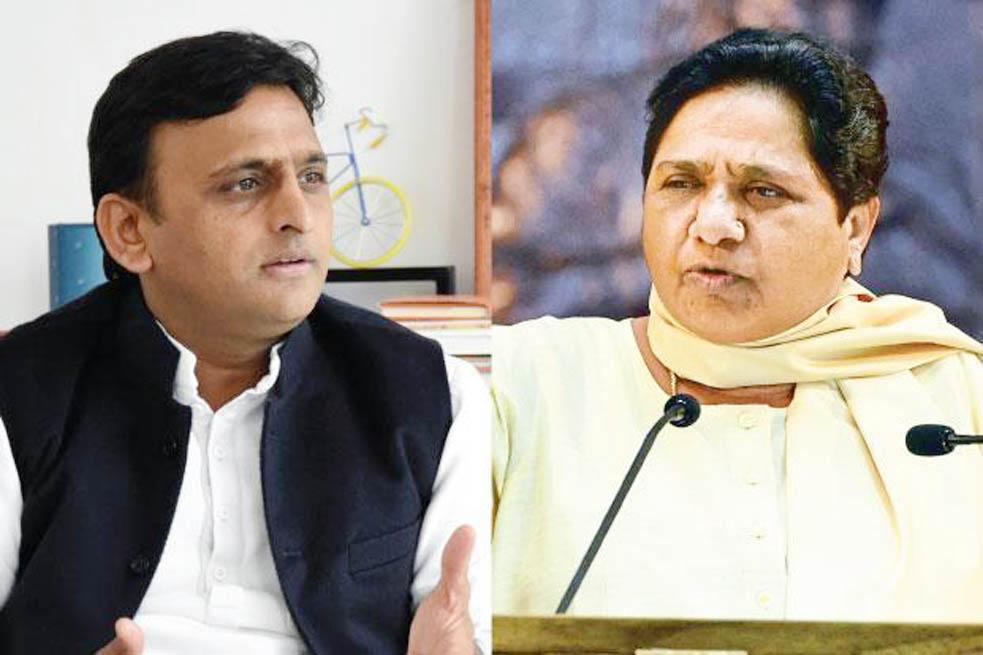 mayawati comment on akhilesh yadav