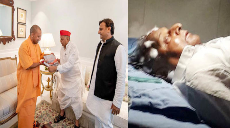 mulayam singh yadav admitted in medanta hospital gurugram