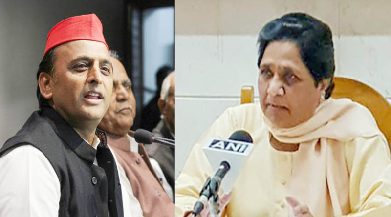 mayawati says akhilesh yadav had stopped me giving tickets to muslims