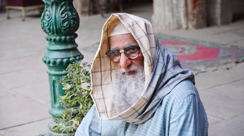 amitabh bachchan look from gulabo sitabo viral on social media