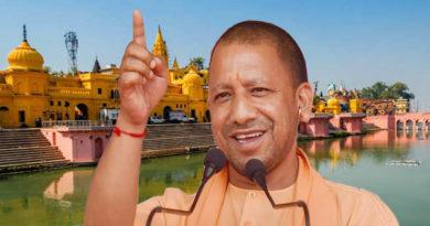 yogi adityanath decided ayodhya paint yellow for deepotsav