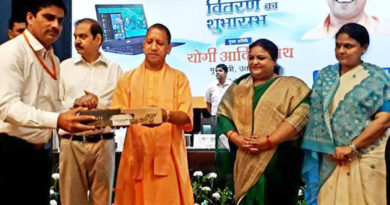 chief minister yogi adityanath distributed laptops 21 lekhapal in lucknow