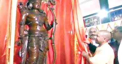 cm yogi inaugurate kodamb ram idol placed in ayodhya