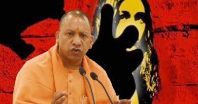 yogi government plan special security awareness programme