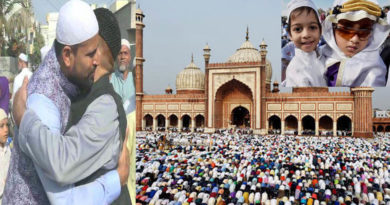 eid to be celebrated in india after seeing the moon
