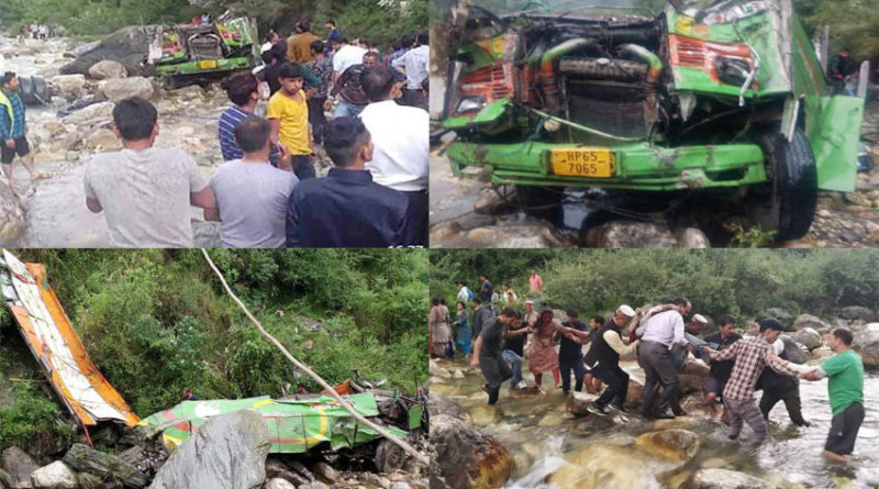 private bus falls in kullu himachal pradesh