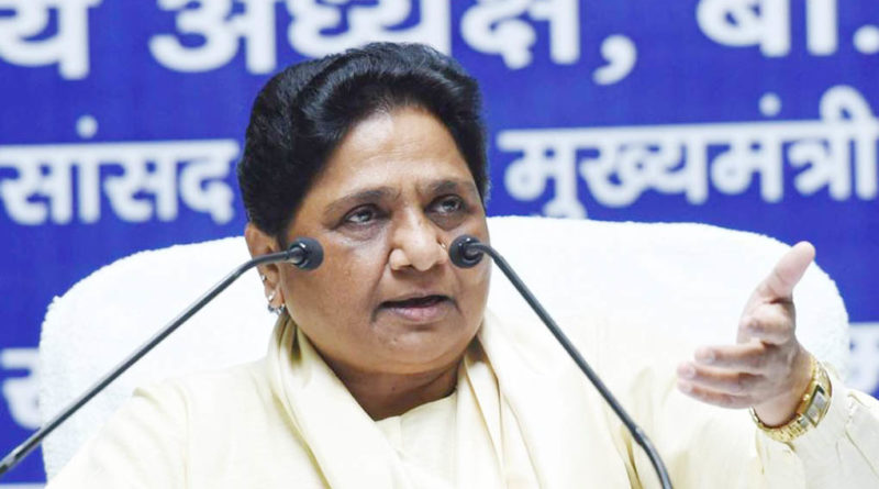 mayawati press conference comment on sp bsp alliance
