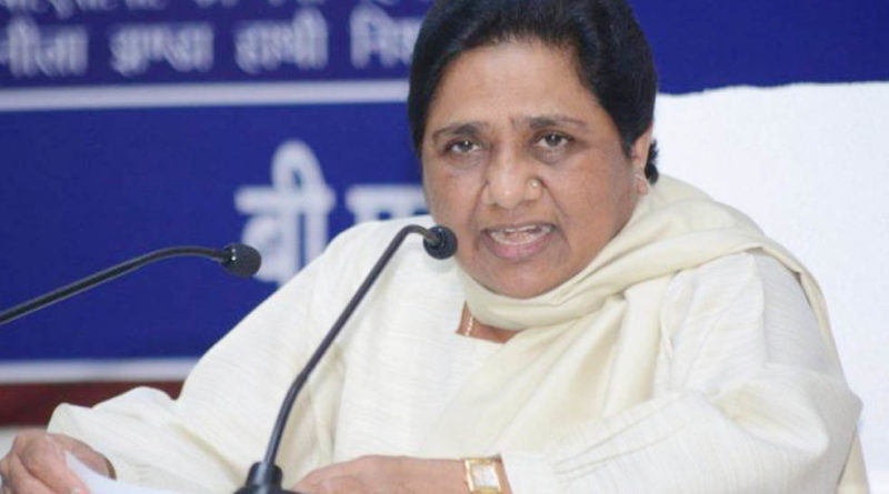 bsp chief mayawati removed six states incharge and two states president
