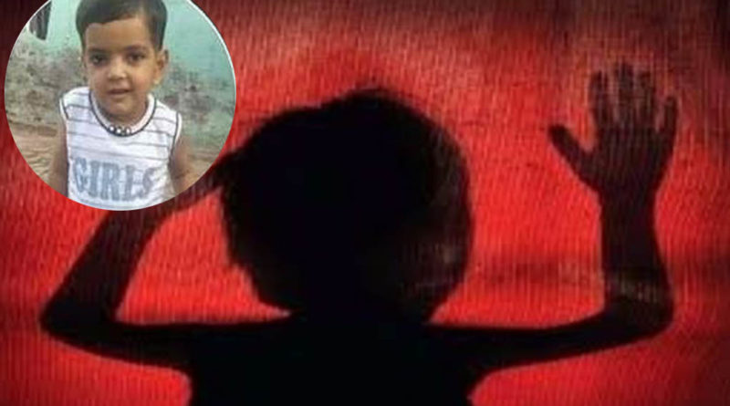 2.5 year old girl death case in aligarh five inspector suspended