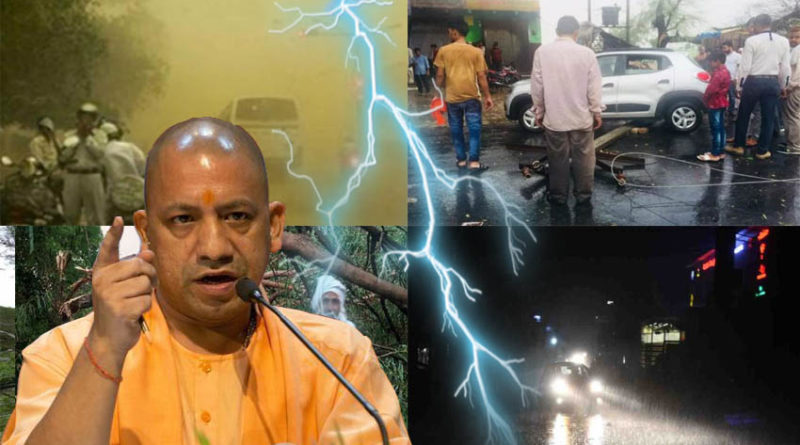 storm rain and hail fall 14 people died in uttar pradesh cm yogi orders immediate relief victims