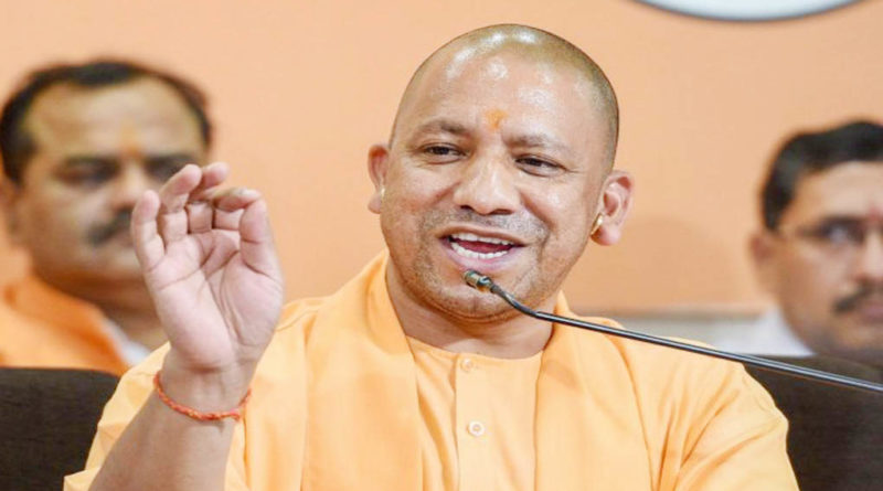 yogi government new plan for girls education