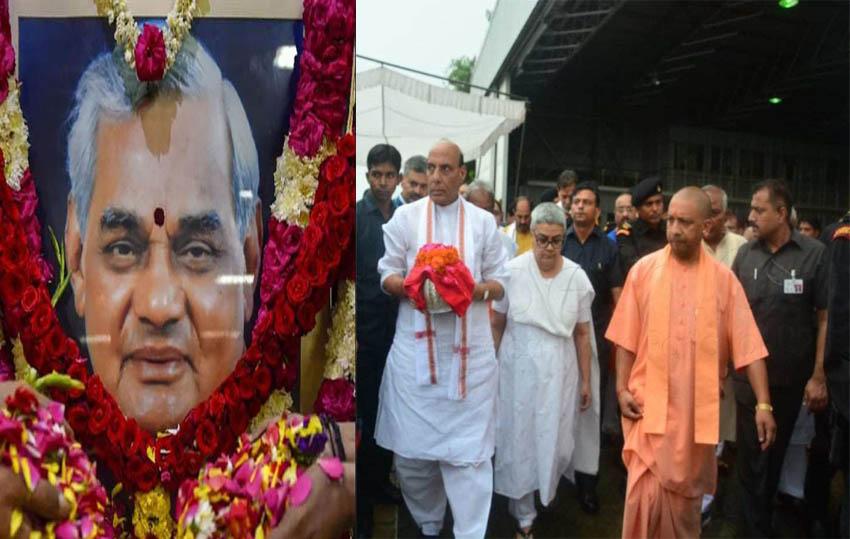 uttar pradesh govt wants to pay for kalash yatra atal bihari vajpayee