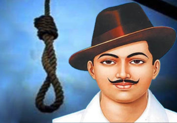 bhagat singh birth anniversary interesting facts last 12 Hour