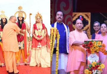deepotsav in ayodhya CM yogi lord rama darshan