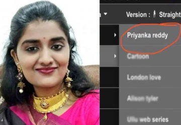 hyderabad gangrape victim name priyanka reddi trend on porn site