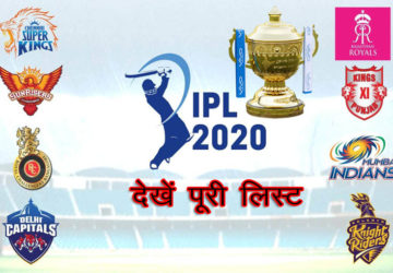 ipl 2020 13th season schedule revealed
