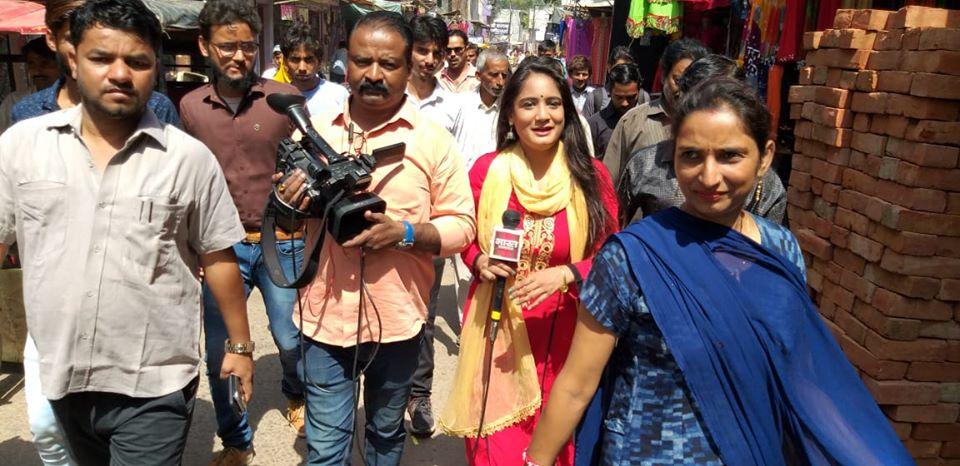 PRAGYA MISHRA REPORTER ULTA CHASMA UC CUTTING CHAI BIOGRAPHY