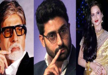Amitabh Bachchan Corona Positive rekha bungalow sealed