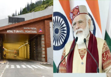 pm modi inaugurates worlds longest high altitude atal tunnel