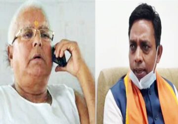 lalu prasad yadav viral audio with nda mla paswan