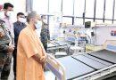 लखनऊ में DRDO के कोविड अस्पताल का शुभारंभ, 24 घंटे मिलेगी ऑक्सीजन