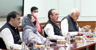 what is delimitation for jammu and kashmir