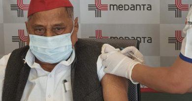 akhilesh mulayam vaccine
