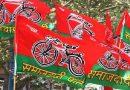 2022 के लिए सपा ने बनाई नई सेना: पूरी सूची यहां पढ़िए (Uttar Pradesh Election 2022)