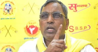 ओम प्रकाश राजभर (Om Prakash Rajbhar) इस बड़ी शर्तों के साथ BJP से गठबंधन करने को तैयार..