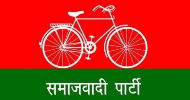 समाजवादी पार्टी (Samajwadi Party) ने बीजेपी के लिए अपना एक चक्रव्यूह तैयार कर लिया है, अब यूपी चुनाव में हाथ लग सकती है बाजी..