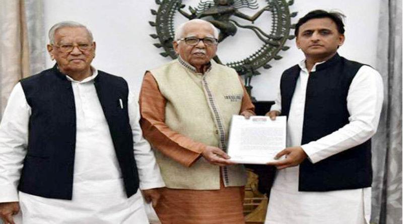 samajwadi party president akhilesh yadav meets to governor ram naik