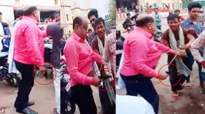 criminal brandished a gun rickshaw driver for 5 rupees in mau