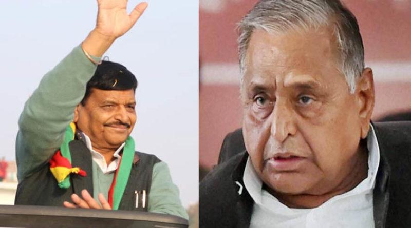 shivpal singh yadav denied to join back samajwadi party