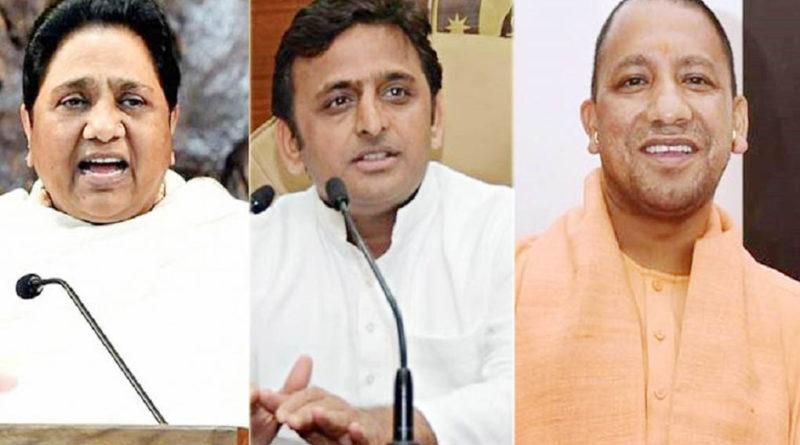 uttar pradesh vidhansabha by election