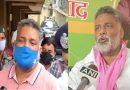 लॉकडाउन उल्लंघन में पप्पू यादव गिरफ्तार, बोले- कोरोना संक्रमित कर मरवाना चाहते हैं नीतीश