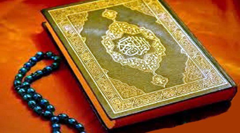 आतंकवाद को बढ़ावा देती हैं कुरान की ये 26 आयतें: वसीम रिजवी
