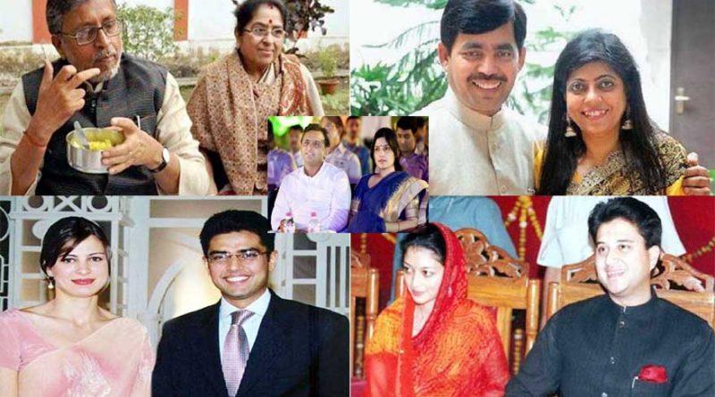 क्यों प्यार में पड़ गए ये भारतीय नेता ?
