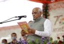 भूपेंद्र पटेल ने ली गुजरात के 17वें मुख्यमंत्री पद की शपथ