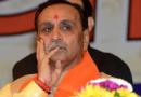 गुजरात के मुख्यमंत्री की दौड़ में केंद्रीय स्वास्थ्य मंत्री मनसुख मांडविया का नाम आगे